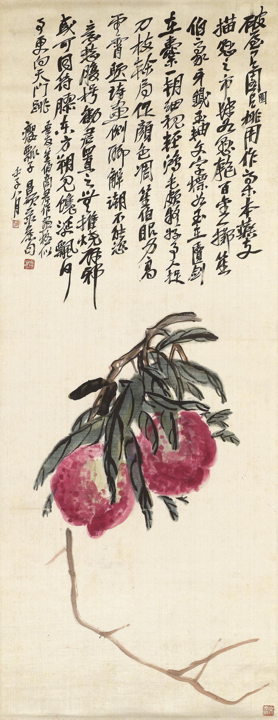 SHANG SHENGBO (1869-1962)