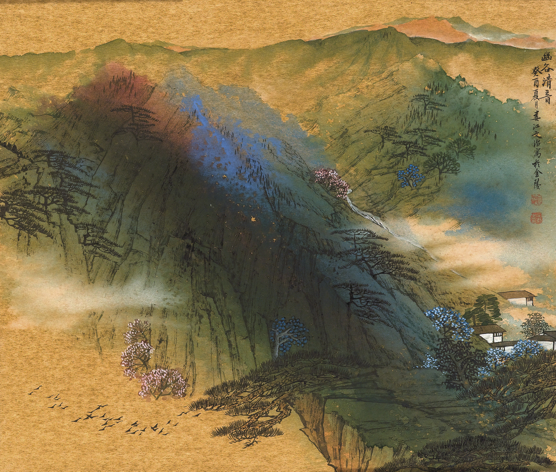SONG WENZHI (1919-1999)