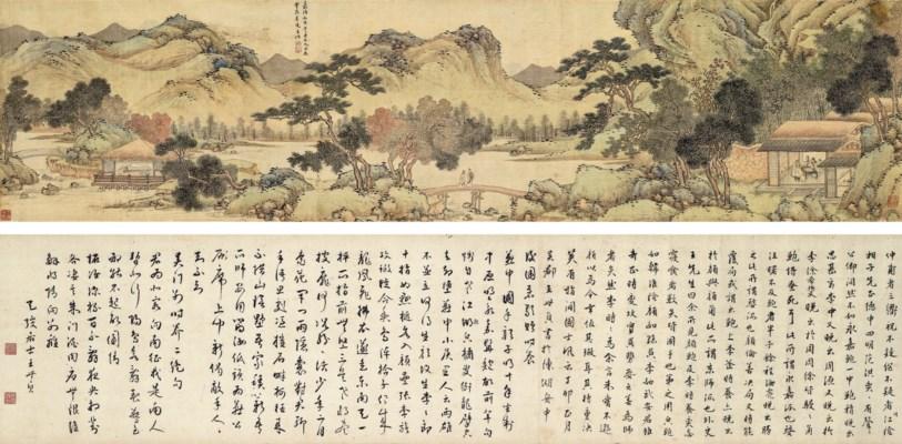 YOU QIU(CA. 1525-1580)