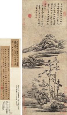 NI ZAN(1301-1374, ATTRIBUTED T