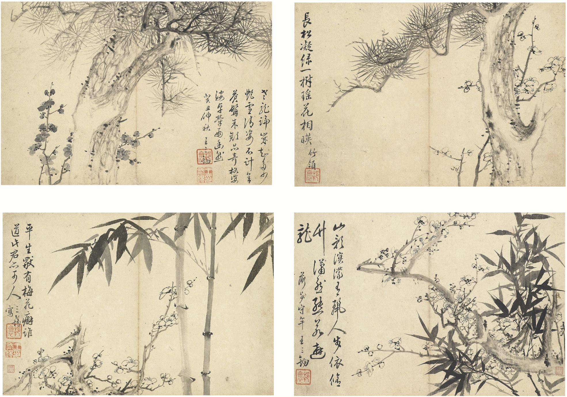 WANG SANXI(1716-1795)