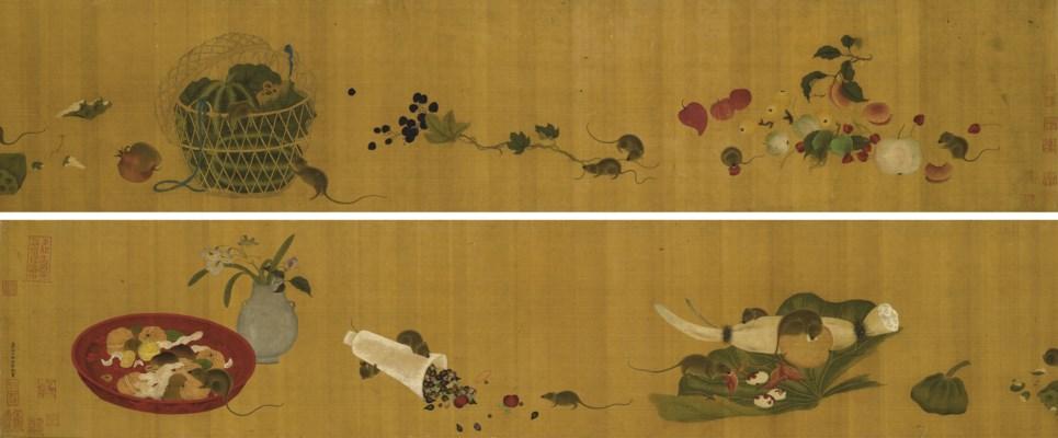 XU CHONGSI (11TH CENTURY, ATTR