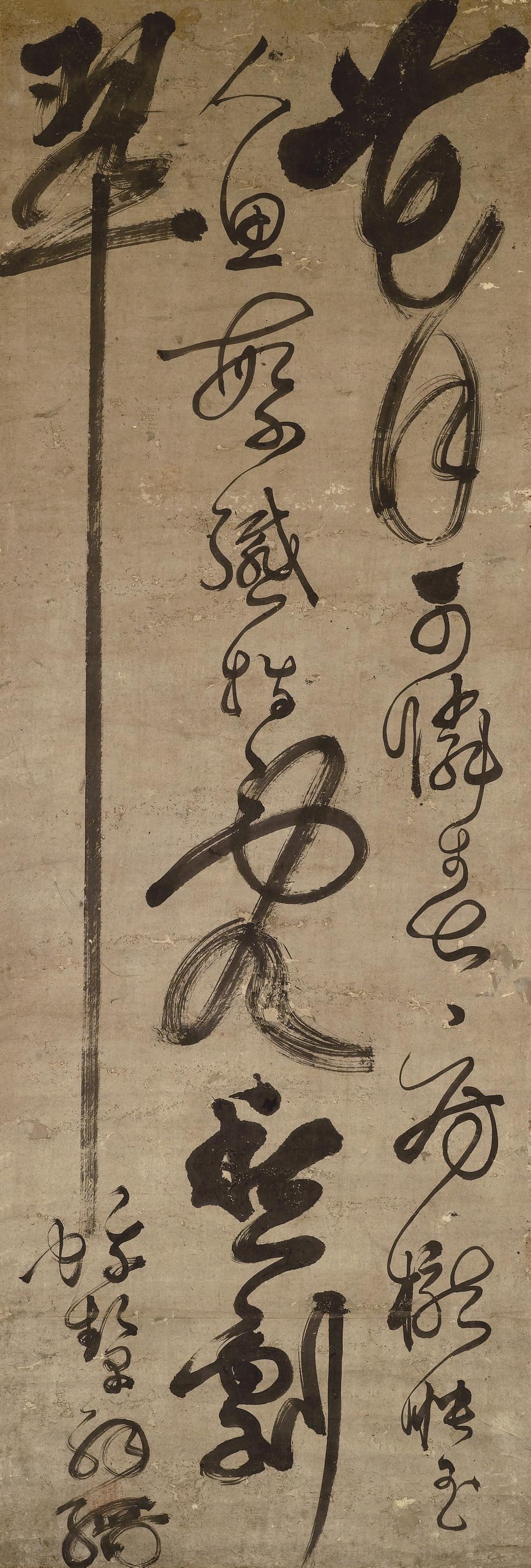XIE JIN (1369-1415)