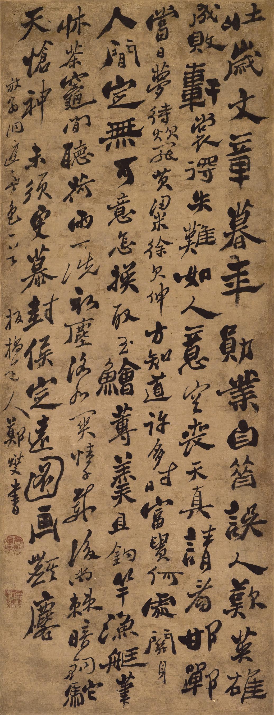 ZHENG XIE (1693-1765)