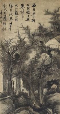 GONG XIAN (CIRCA 1612-1689)