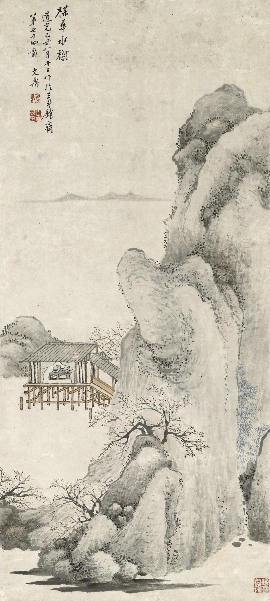 WEN DING (1766-1852)