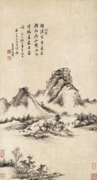 WANG CHEN (1720-1797)