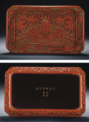 A FINELY CARVED IMPERIAL POLYC