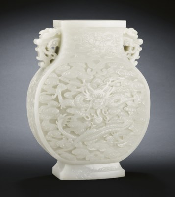 AN IMPERIAL WHITE JADE 'DRAGON