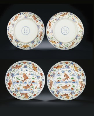 A PAIR OF WUCAI 'FISH' DISHES