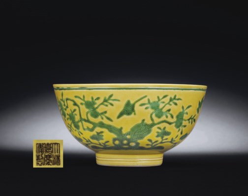 A GREEN AND YELLOW-ENAMELLED '