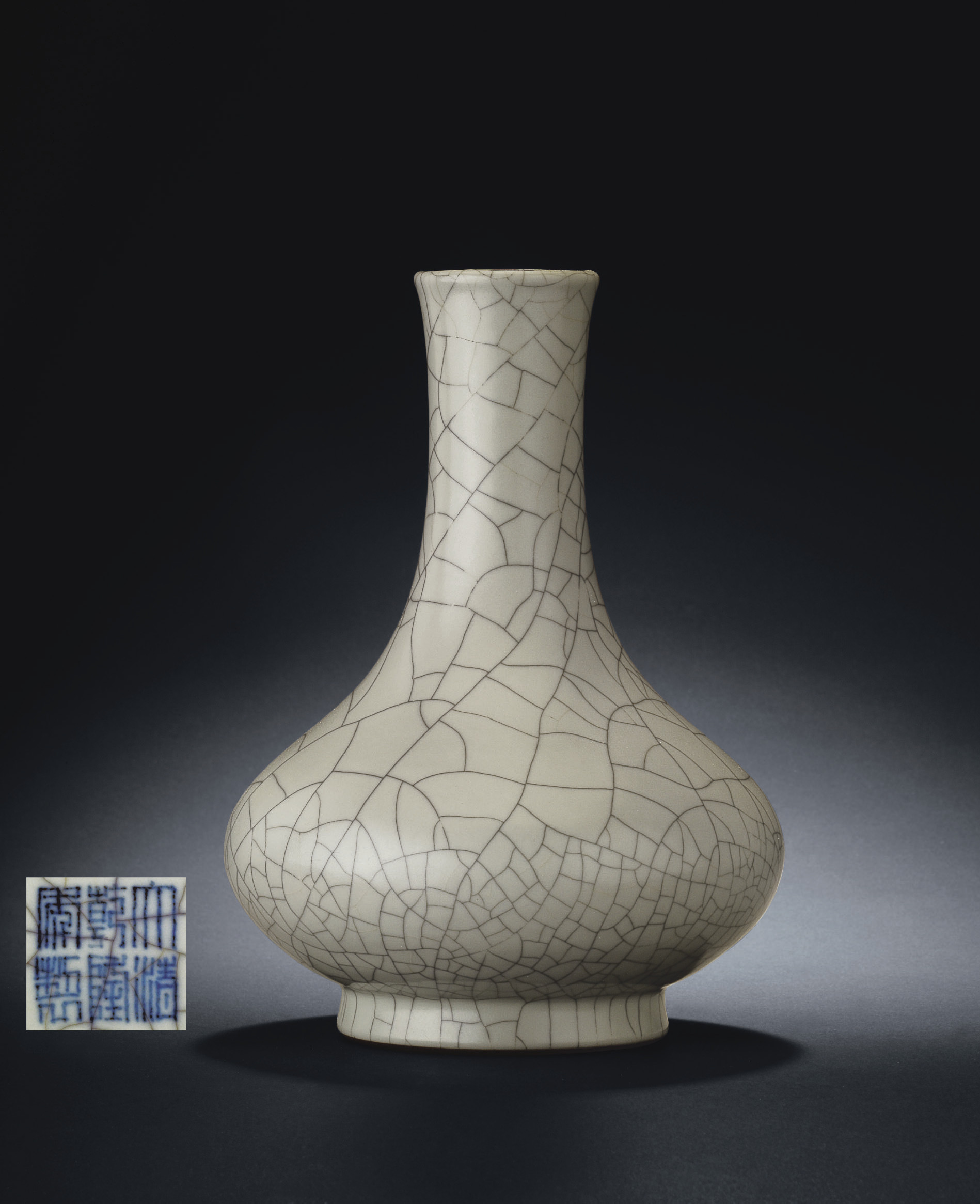 A GUAN-TYPE COMPRESSED VASE