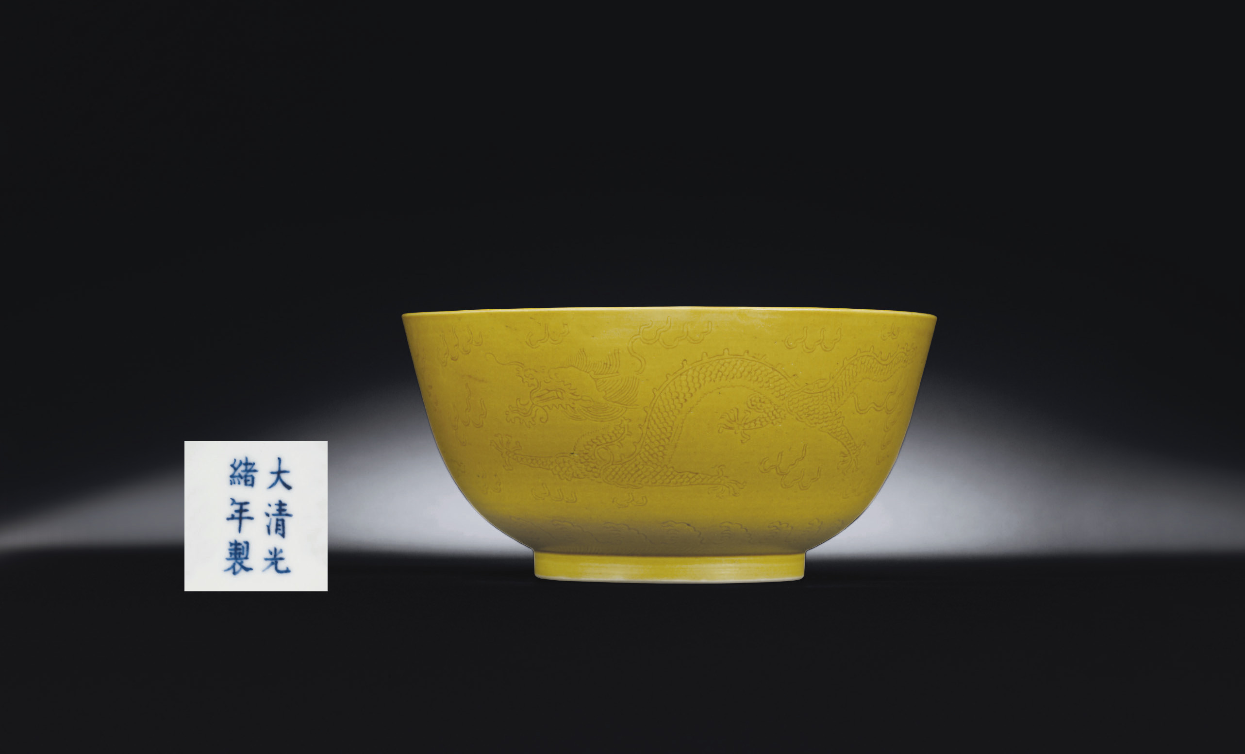 AN INCISED YELLOW ENAMELLED 'D