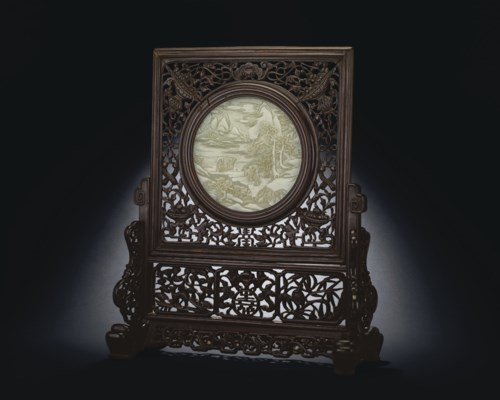 A WHITE JADE INSET TABLE SCREE