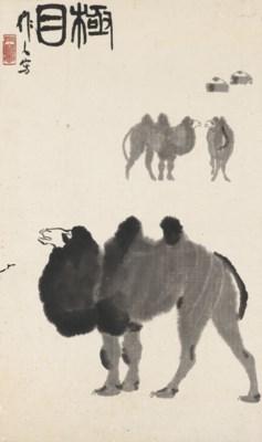 WU ZUOREN (1908-1997)