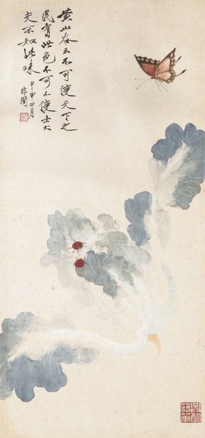 YU FEI-AN (1888-1959)