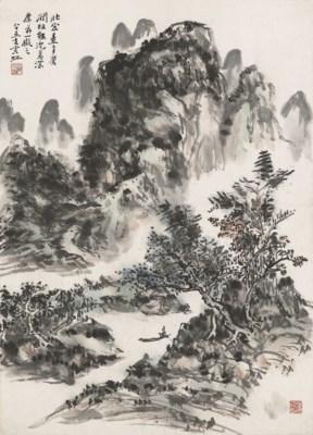 HUANG BINHONG (1864-1955)