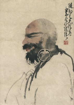ZHAO SHAO'ANG (1905 - 1998)