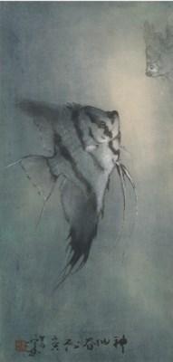 YANG SHANSHEN (1913 - 2004)