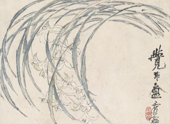 XU GU (1824 - 1896)