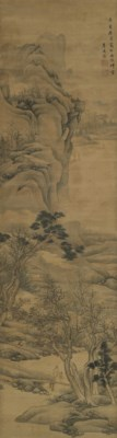 LI YUANXIU (17TH CENTURY)