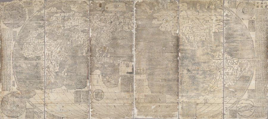 A 17TH CENTURY PRINT BY ZHONG