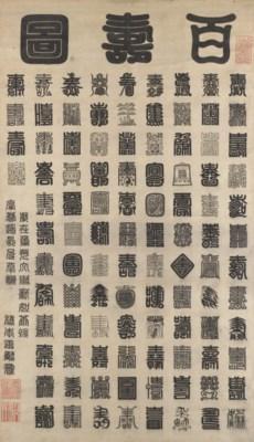 WANG XUN (19TH CENTURY)