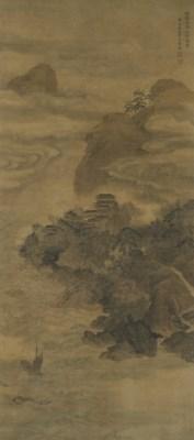 TONG YUAN (17TH CENTURY)