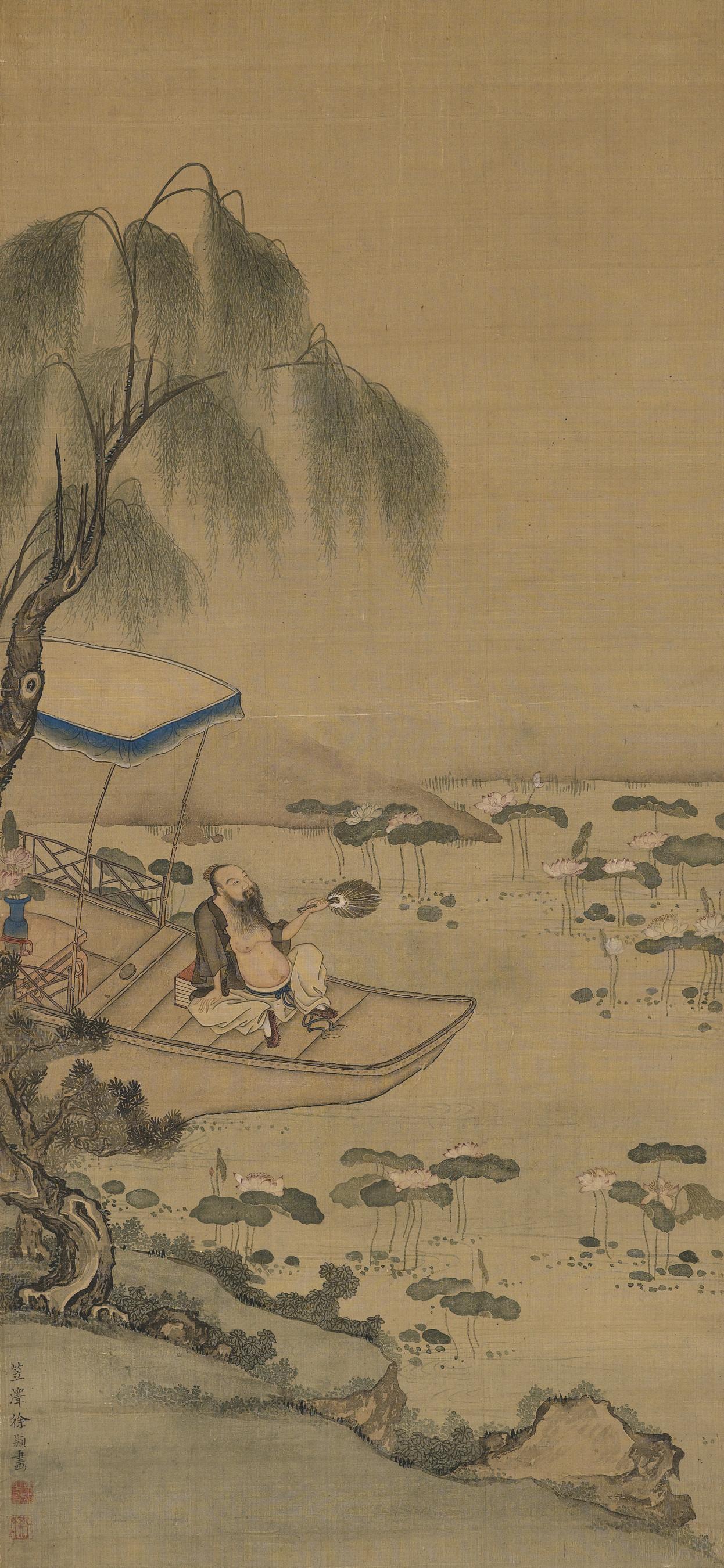 XU YING (17TH-18TH CENTURY)
