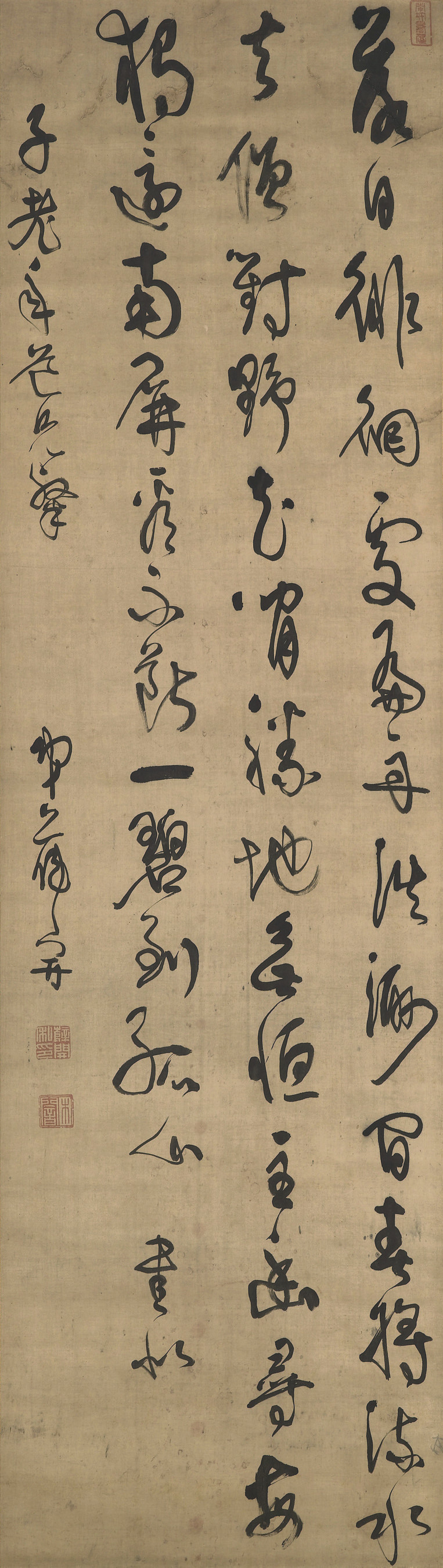 XUE KAI (15TH-17TH CENTURY)