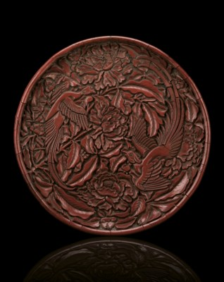 A VERY RARE AND FINELY CARVED