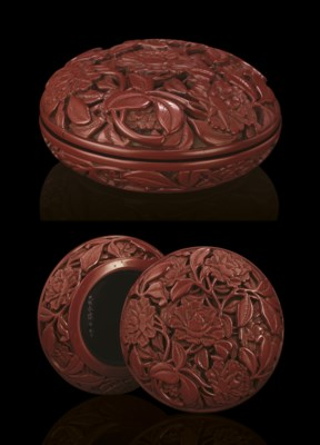 A SUPERB EARLY MING CARVED CIN