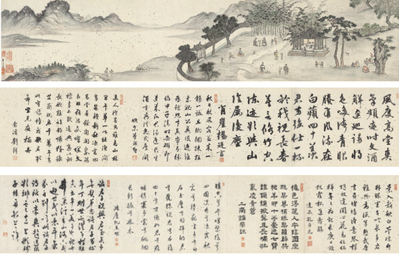 LI SHIDA (1550-1660)