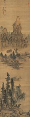 HONG DU (LATE 17TH CENTURY)