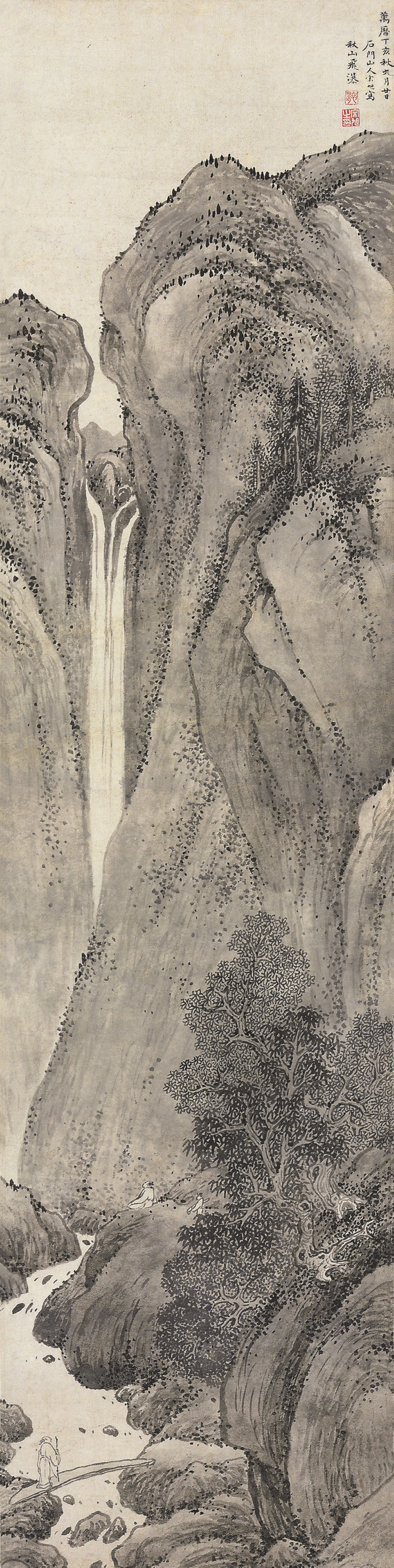 SONG XU (1525-AFTER 1605)