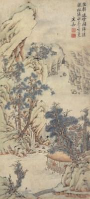 WEN JIA (1501-1583)