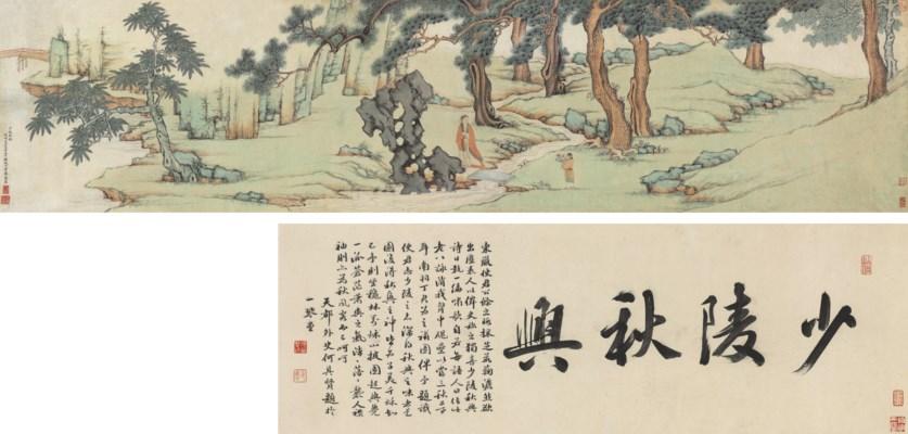 DING YUNPENG (1547-1628)