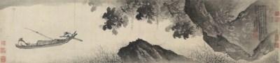 JIANG SONG (16TH CENTURY, ATTR
