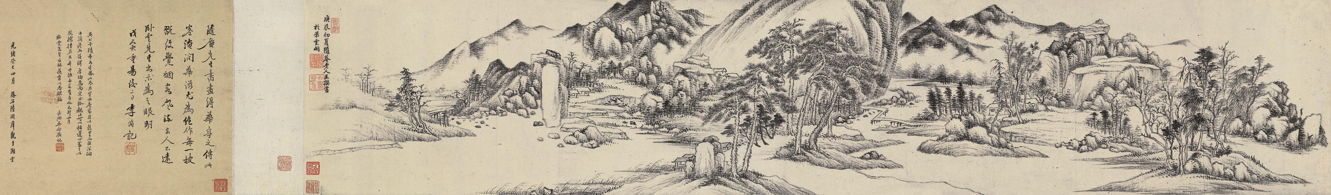 WANG ZHUAN (1623-1709)
