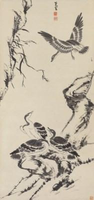 BADA SHANREN (1626-1705, ATTRI