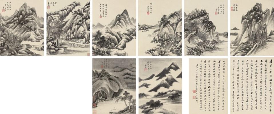WANG JIAN (1598 - 1677)