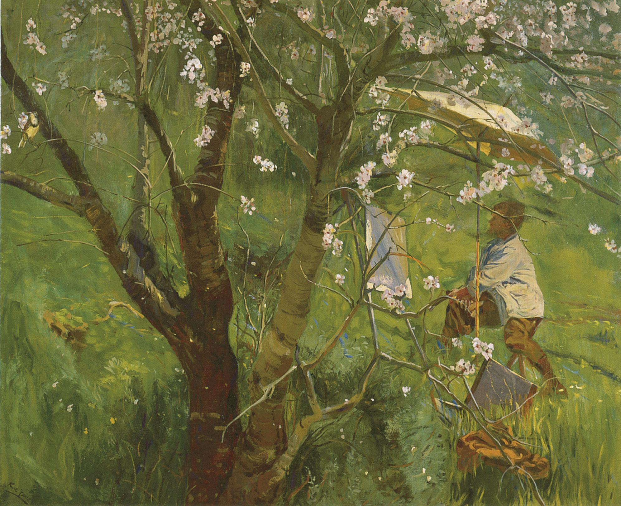 Karl Yens (1868-1945)