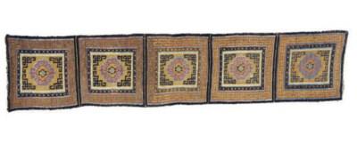 A TIBETAN RUNNER,