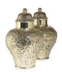 A PAIR OF GEORGE VI SILVER REPOUSSÉ GINGER JARS AND COVERS,
