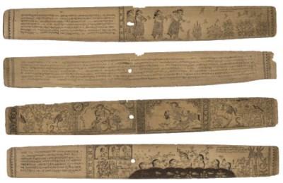 Four Palm Leaf Manuscripts