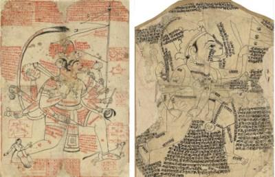 Two Nakshatras of Hanuman