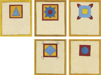 Five Tantric Paintings