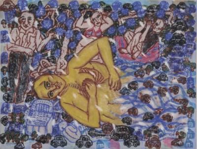 ARPITA SINGH (B.1937)