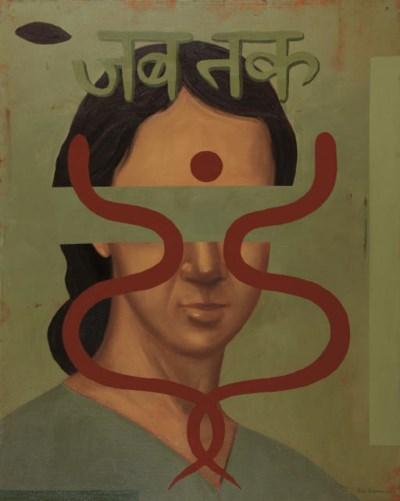 BARI KUMAR (B. 1966)