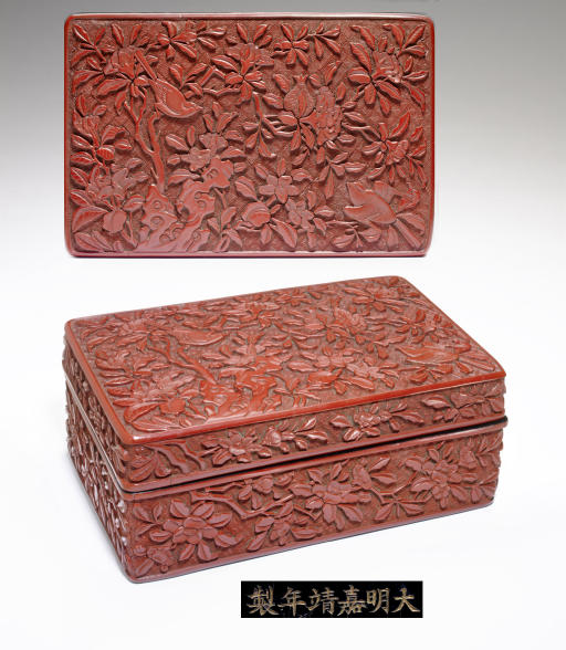 A CARVED RED LACQUER RECTANGUL